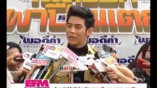 EFM ON TV 20 December 2013 - Thai TV Show