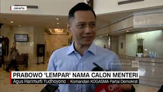 Video Tanggapan AHY Soal Jadi Menteri Prabowo MP3, 3GP, MP4, WEBM, AVI, FLV Mei 2019