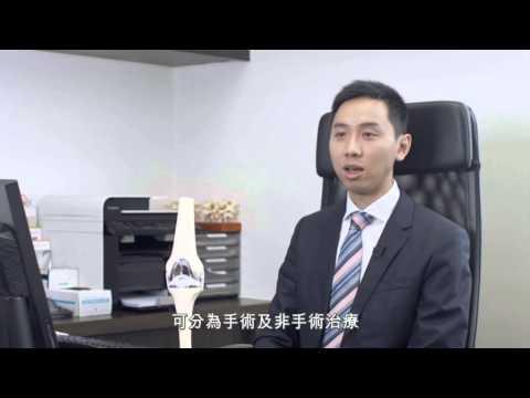 膝关节炎诊断与治理