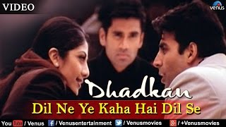 Dil Ne Yeh Kaha Hai Dil Se Full Song - Part 2 | Dhadkan | Akshay Kumar, Sunil Shetty, Shilpa Shetty Video