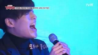 Video Kang Ha Neul sings 'Footstep' in Talkshow 'Taxi' MP3, 3GP, MP4, WEBM, AVI, FLV November 2018
