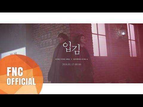 정용화 (Jung Yong Hwa) X 선우정아 (SunWoo Jung A) – 입김 (Hello) MV Teaser