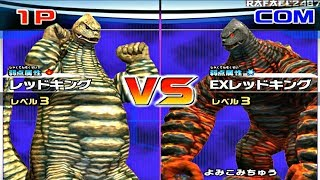 Video Daikaijuu Battle: Ultra Coliseum DX (Story Mode 40) Red King vs EX Red King HD MP3, 3GP, MP4, WEBM, AVI, FLV Maret 2019