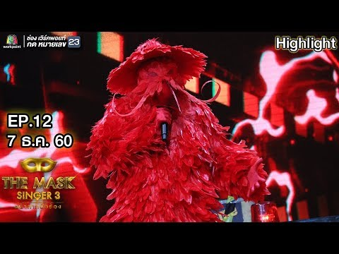 In The End - หน้ากากอีกาแดง | The Mask Singer 3 (видео)