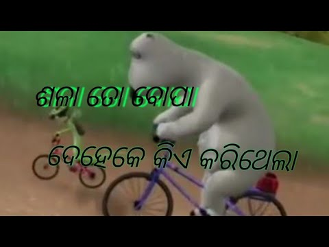 Video Odia cartoons comedy by___Tinna music download in MP3, 3GP, MP4, WEBM, AVI, FLV January 2017