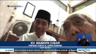 Video Pesan Mbah Moen untuk Jokowi MP3, 3GP, MP4, WEBM, AVI, FLV April 2019