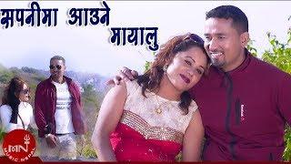 Sapanima Aaune Mayalu - Tara Thapa & Bal Bahadur Bahik