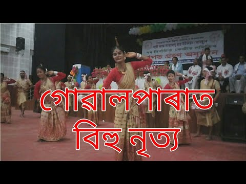 Video Assamese Traditional Bihu Dance download in MP3, 3GP, MP4, WEBM, AVI, FLV January 2017