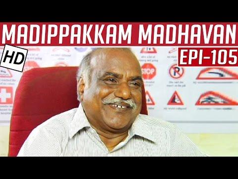 Madippakkam-Madhavan-Epi-105-12-05-2014-Kalaignar-TV