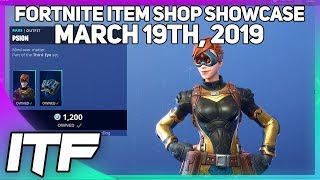 Fortnite Item Shop *NEW* AXIOM AND PSION SKINS! [March 19th, 2019] (Fortnite Battle Royale)