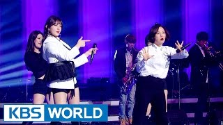 Video Unnies unit group stands on the stage of 'Immortal Songs' [Sister's Slam Dunk Season2 / 2017.04.21] MP3, 3GP, MP4, WEBM, AVI, FLV Desember 2017