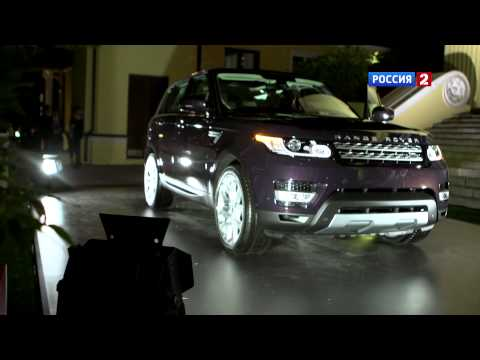 Land Rover Range Rover Sport Премьера Range Rover Sport 2013 в Москве // АвтоВести 115