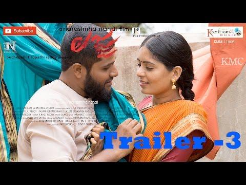 Lajja Latest Telugu Movie Trailer 03 || Staring Madhumitha, Narasimha Nandi