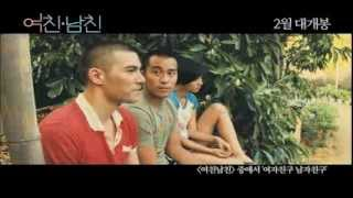 Nonton                                Girlfriend Boyfriend  2012  Music Clip Film Subtitle Indonesia Streaming Movie Download