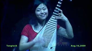 Video 12 Girls Band 女子十二乐坊 Mountain and River Performed in Taiwan MP3, 3GP, MP4, WEBM, AVI, FLV Maret 2018