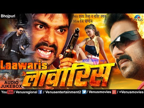 Video Laawaris | लावारिस - Bhojpuri Movie Songs | JUKEBOX | Pawan Singh, Anjana Singh | Romantic Songs download in MP3, 3GP, MP4, WEBM, AVI, FLV January 2017
