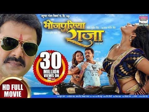 Download Full Bhojpuri Film Bhojpuriya Raja Free and Watch Online