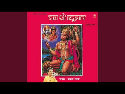Video Karne Vandan Charno Mein Bajrangi download in MP3, 3GP, MP4, WEBM, AVI, FLV January 2017