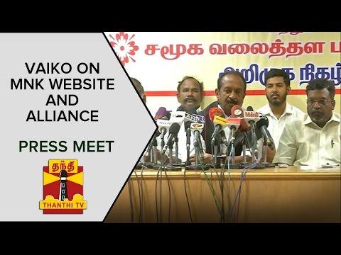Vaiko-on-Makkal-Nala-Koottani-Website-and-Alliance-Press-Meet-ThanthI-TV-09-03-2016