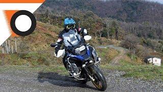BMW R 1250 GS Adventure - TEST