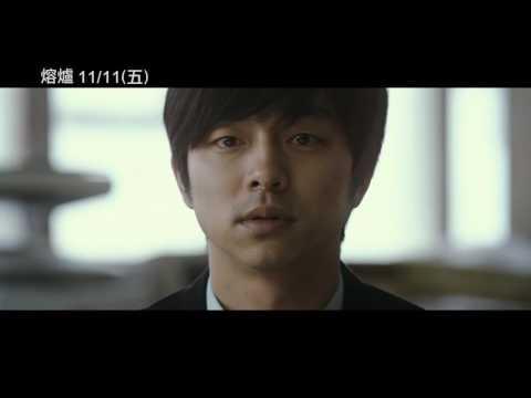 這部能影響政府的韓國電影經過5年終於在台灣上映,但是超沈重的劇情讓大家都感嘆「想看又不敢看」