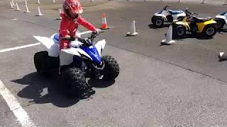 4. Yamaha YFZ50 2017 Quad bike with rev limiter