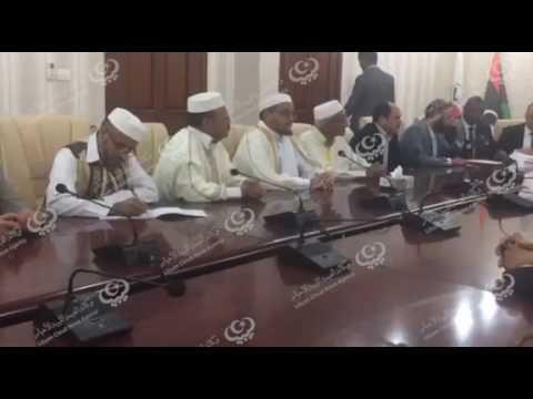 اجتماع في وزارة الحكم المحلي بخصوص الجنوب