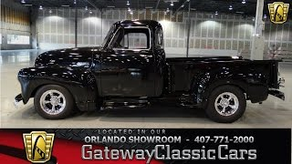 <h5>1953 Chevy 3100 Pickup</h5>