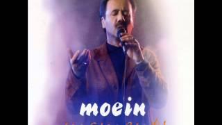 Moein - Zalem |معین  - ظالم