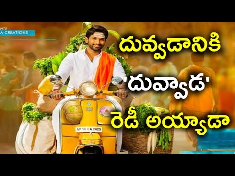 Allu Arjun Trying to Impress Pawan Kalyan Fans With DJ Movie