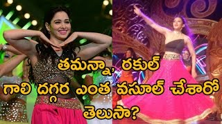 Rakul Preet and Tamanna Dance at Gali Janardhan Reddy Daughter Wedding video