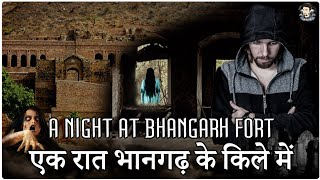 Video A Night at Bhangarh Fort Rajasthan // Asia's Most Haunted Place - Bhutiya Mahal // Travel FreakNest MP3, 3GP, MP4, WEBM, AVI, FLV Desember 2018