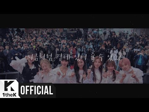 [MV] Girls in the Park(공원소녀) _ Total Eclipse (Black Out)