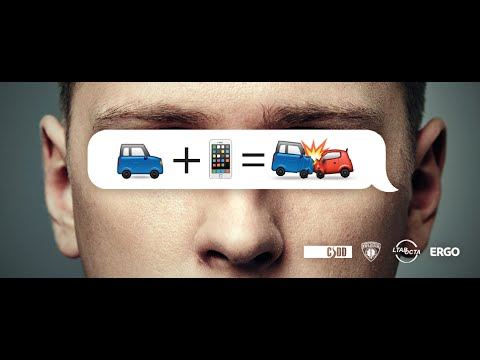 "Road Traffic Safety Campaign ""Look the Road in the Eye!"""