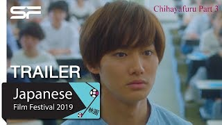Chihayafuru Part 3 - Official Trailer | Japanese Film Festival 2019