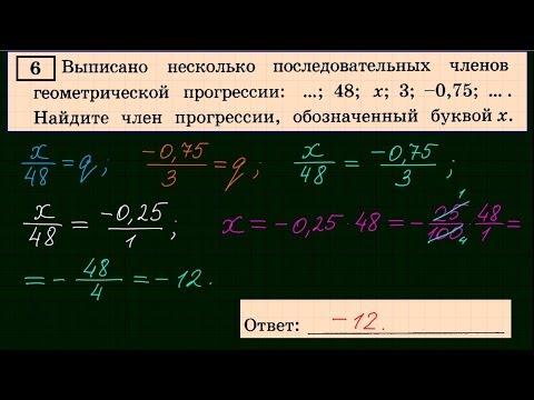 Рассматривается арифметическая и геометрическая прогрессии аn=an-1+d - n-й член прогрессии (n?2)