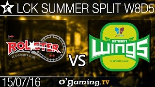 Jin Air Green Wings vs KT Rolster - LCK Summer Split 2016 - W8D5