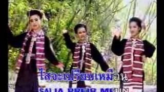 Video Pleng Luang Pra Bang Meung Ngam MP3, 3GP, MP4, WEBM, AVI, FLV Juni 2018