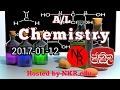 Jathika Pasala A/L Chemistry (2017-01-12)