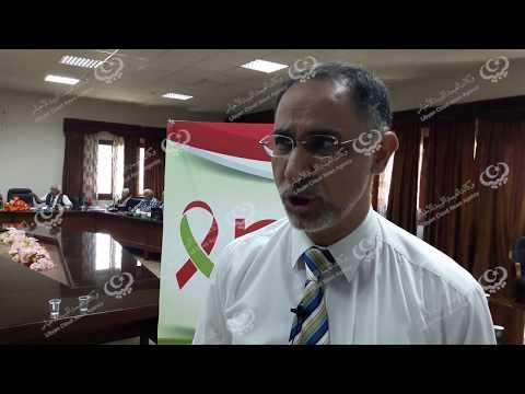 اجتماع لمناقشة إنشاء مركز لعلاج الأورام بمدينة الخمس