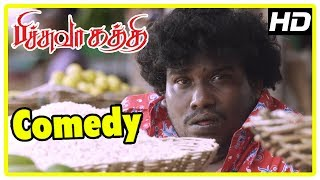 Video Latest Tamil Movie Comedy 2017 | Pichuva Kaththi Comedy Scenes | Vol 1 | Yogi Babu | Rajendran MP3, 3GP, MP4, WEBM, AVI, FLV Januari 2018