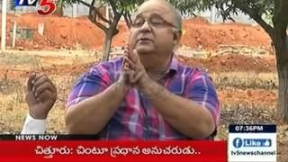 daas news comedy on political leaders picnic tv5 news