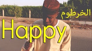 All shots were taken at Khartoum. Shooted and directed by: Mahmoud Forap.