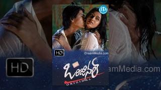 Original Telugu Full Movie || Varun, Bhavani, Gundu Hanumantha Rao || Vikas Vadiraj || Koti