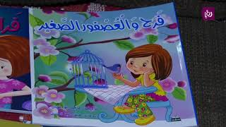 تقرير الزميلة منار الطل لبرنامج دنيا يا دنيا عن زيارة خاصة للشاعر ماجد ابو غوش.http://www.roya.tv/http://www.facebook.com/DonyaYaDonyahttp://twitter.com/donyayadonyaتابعوا رؤيا HD  على النايل سات , تردد : 11957 أفقيتابعوا رؤيا  SD على النايل سات , تردد : 12398 عموديIf you believe your copyright-protected work was posted on our YouTube channel without your authorization you may submit a copyright infringement notification at Youtube@roya.tv.Please be sure to consider whether fair use fair dealing or a similar exception to copyright applies before you submit.إذا كان لديك اعتقاد أن العمل المنشور في هذا الفيديو من أعمالك المحمية بحقوق التأليف والنشر وبدون إذن منك، يمكنك تقديم إشعار التعدي على حق المؤلف من خلال إرسال بريد الكتروني على العنوان التالي :Youtube@roya.tvويرجى النظر في ما إذا كان استخدامنا للعمل المحمي بحقوق التأليف والنشر استخداما عادلا غير مخالفا لحقوق التأليف والنشر قبل تقديم الإشعار.