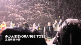 Nonton Aizu Eyes Film Subtitle Indonesia Streaming Movie Download