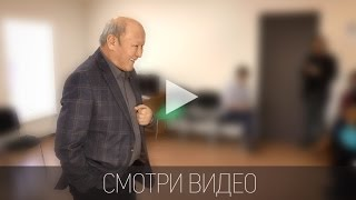 М.С. Норбеков | О книге Опыт дурака -3