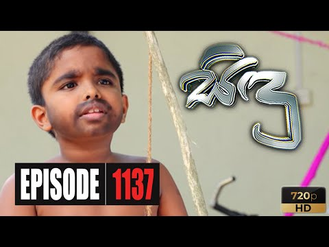 Sidu | Episode 1137 21st December 2020