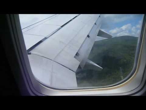 Landing in Honduras (I scream, we all scream...)