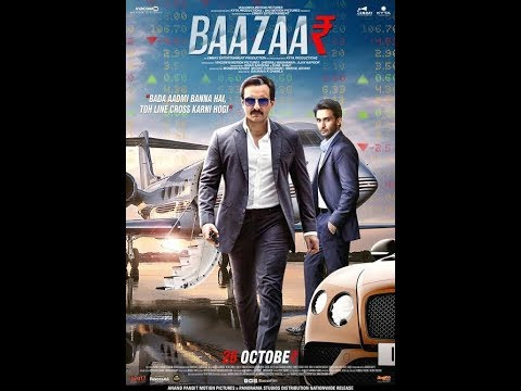 Baazaar Full Movie download links || MovieRulz